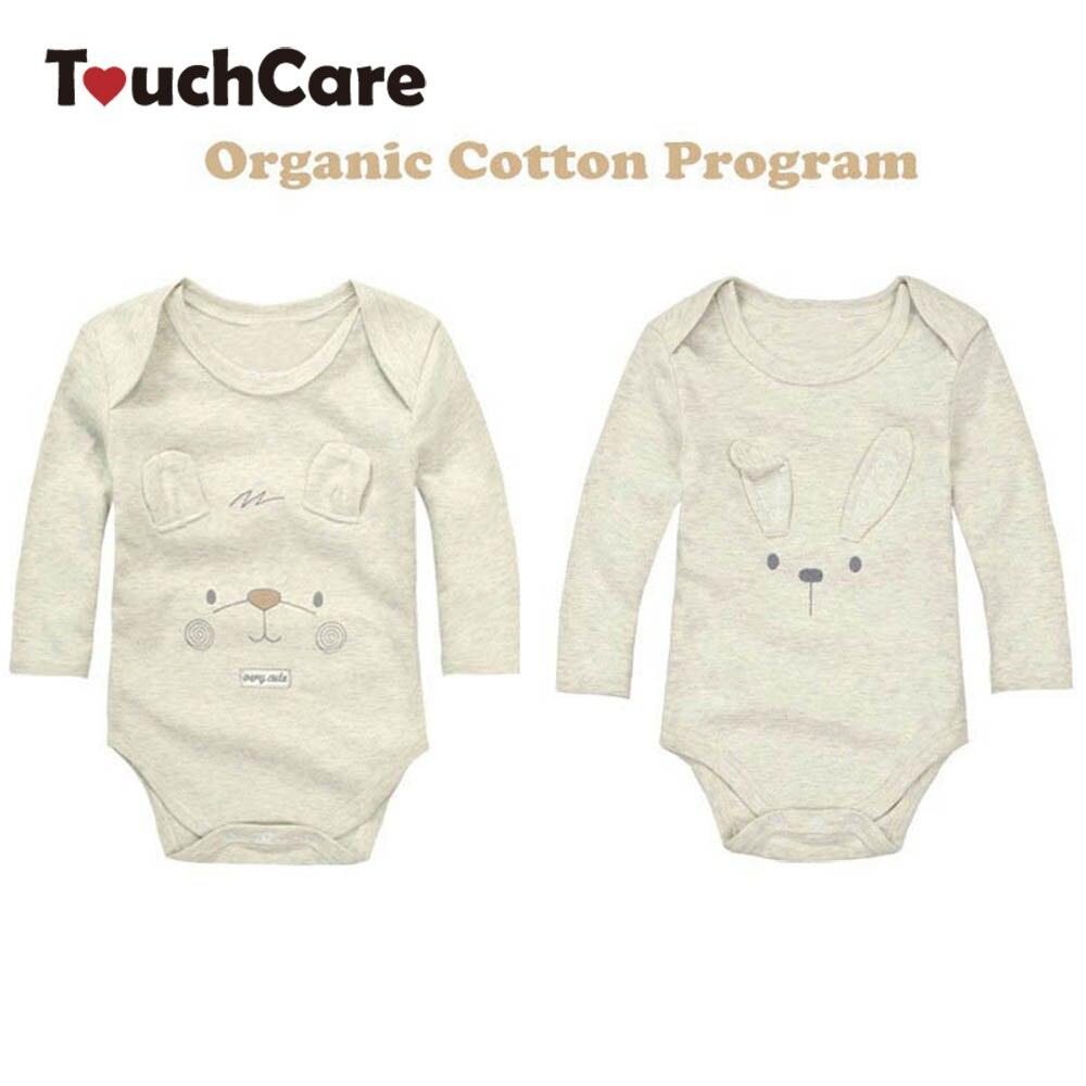 Aliexpress Buy Organic Cotton Baby Boy Girl Long