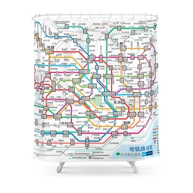 Subway Map Paper Products.Us 16 23 30 Off Polyester Tokyo Subway Map Shower Curtain Stocked In Shower Curtains From Home Garden On Aliexpress Com Alibaba Group