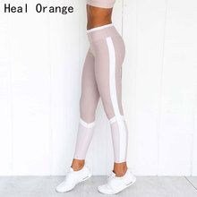 Heal Orange Print Stitching Leggins Sport Women Fitness Leggings Yoga Gym Pants Breathable Sports Wear For