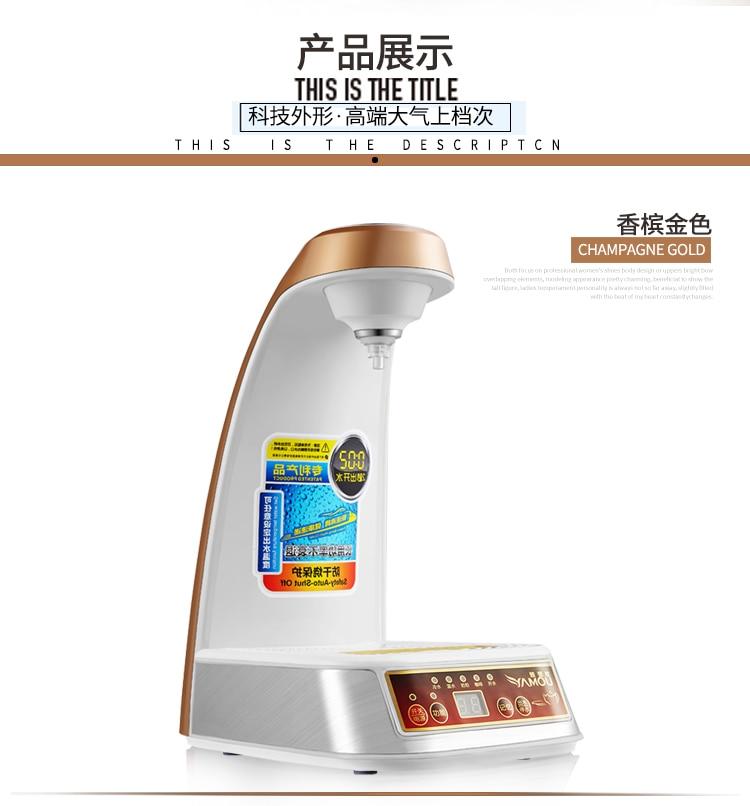 Water Dispenser Type Benchtop Intelligence Household Bottled Speed Of Water Current Heat Automatic  Machine Desktop 18