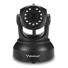 Vstarcam C82R 1080P(Full-HD) Ip Camera Night Vision Surveillance Camera Wifi Motion Detecion Baby Monitor ONVFI Protocol Pan/Til