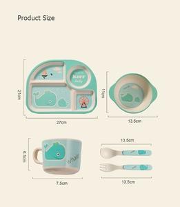 Image 4 - 5 Cái/bộ Sợi Tre Trẻ Em Bộ Đồ Ăn Cho Bé Tấm Món Ăn Bát Cốc Giỏ Muỗng Nĩa Hoạt Hình Hình Trẻ Em Ăn Tối