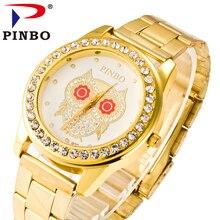 Assistir Mulheres PINBO marca de luxo Moda Casual quartz Completa Aço relógios Senhora relojes mujer mulheres Vestido Da Menina relógio de pulso