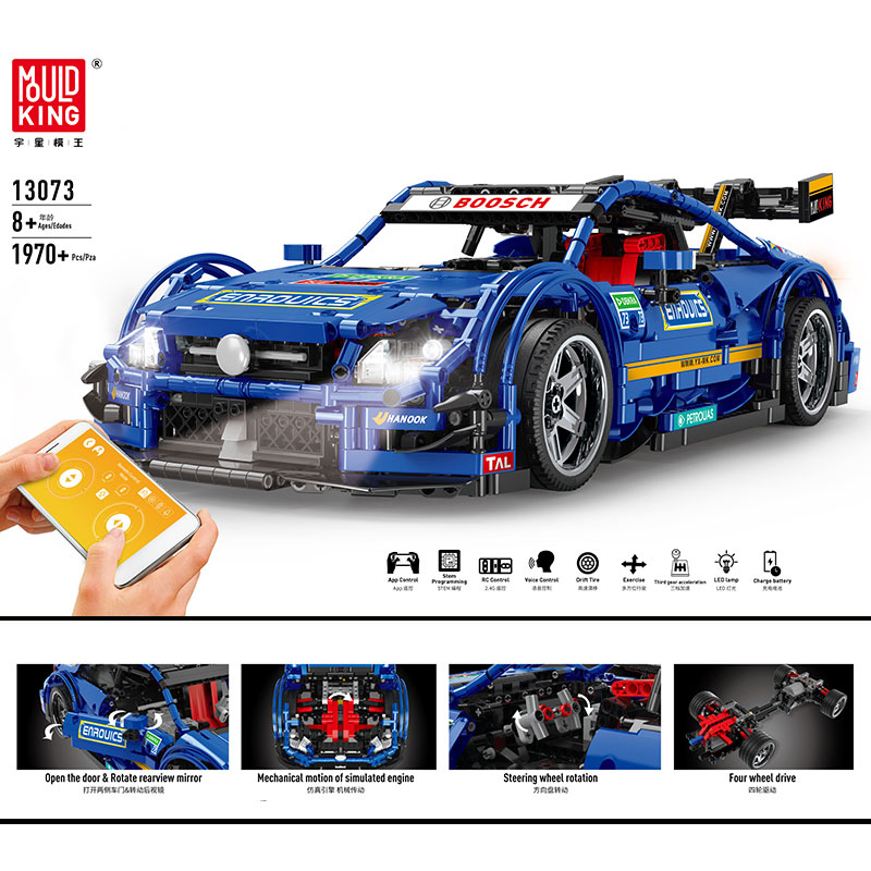 Drive Racing Car 2.4g Radio Electronic Offroad Supercar Rockster High Speed Vehicle Hobby Toys image