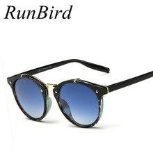 2016 Summer New Round Sunglasses Women Brand Designer Mirror Lens Sun Glasses Oculos De Sol Feminino Gafas De Sol Hombre R025