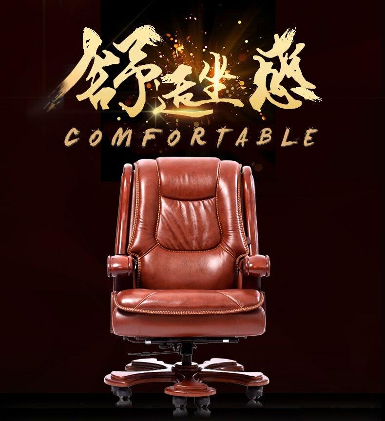 Купить с кэшбэком Home computer chair can lie lifting boss chair leather swivel chair