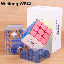 MoYu Weilong WR M 3x3x3 magnetic magic cube stickerless professional puzzle magnets speed cube WRM toys for Children все цены