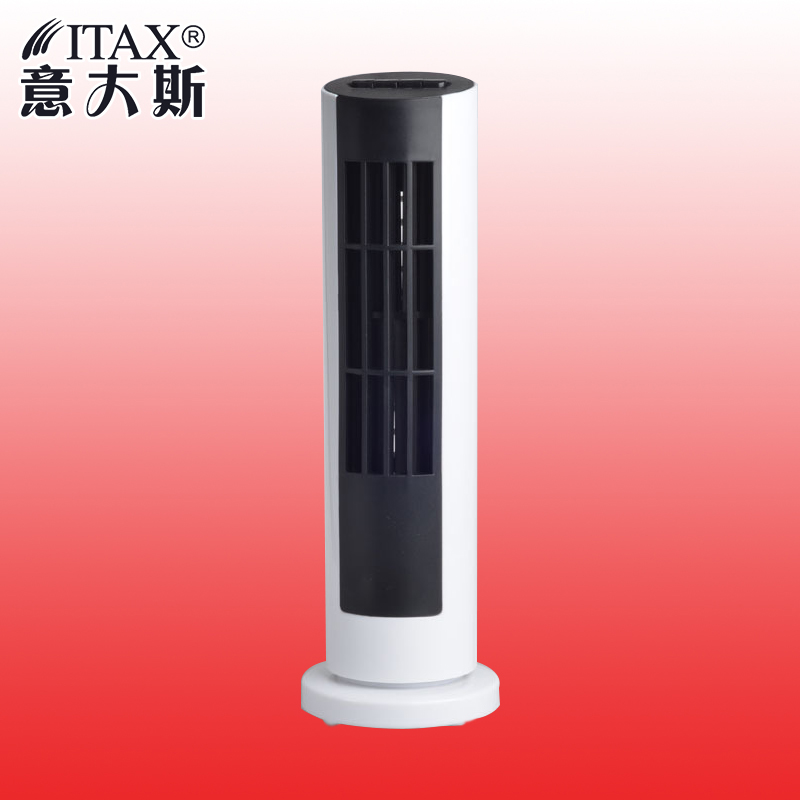 USB Mini Tower Desk Fan Cool Cooling Computer Notebook Office New arrival hk-f2033