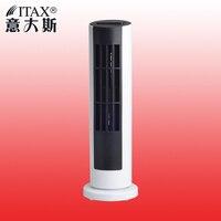 USB Mini Ventilador de Mesa Torre hk-f2033 Legal Resfriamento Notebook Computador Do Escritório para Nova chegada