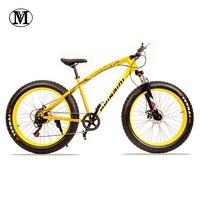 ロードバイク7/21スピード26