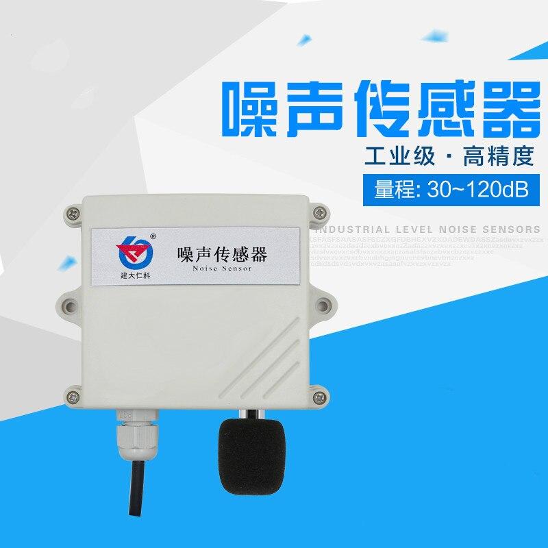 все цены на Industrial High Precision Weather Noise Sensor Noise Transmitter Tester Decibel 485 онлайн