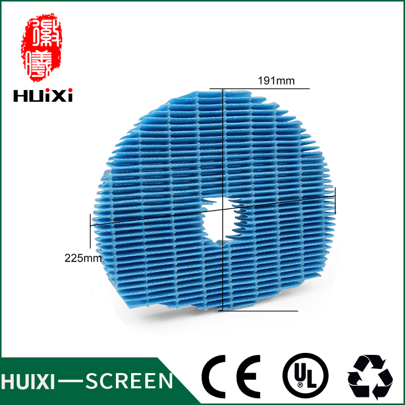 225*191mm blue round humidifying filter,filter cartridge for air purifier KC-W280SW KC-W200SW KC-C150SW  KC-W380SW-W heap formaldehyde filter fz gb60gt for sharp air purifier kc bb60 w kc wb6 w ki bb60 w kc cd60 w n
