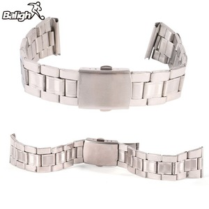 Stainless Steel Watchband Link