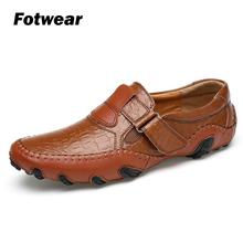 Men octopus like leather loafer fur slip-on casual shoes Antimicrobial lining Office wear Winter lightweight outsole