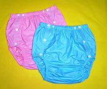 Взрослых, мочи подгузники одноразовые не пеленки взрослых брюки для