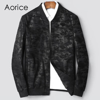 Aorice MT834 2019 Men new fashion real sheep camouflage leather jackets with collar fall winter casual outwear