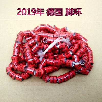 Access Control Cards Audacious 8mm Inner-ring Size 2019 Pigeon Rings Red Dv Birds Ring 500pcs/lot Skilful Manufacture