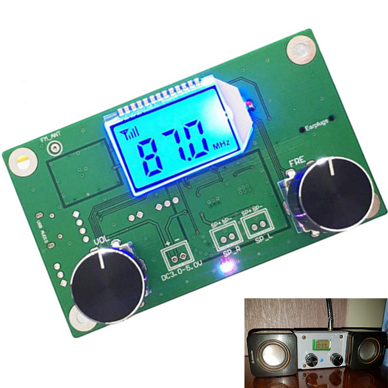 FM Radio Receiver Module Frequency Modulation Stereo Receiving PCB Circuit Board With Silencing LCD Display 3-5V LCD Module