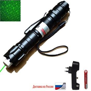 цена на High Power green Laser 303 Pointer 10000m 5mW  Hang-type Outdoor Long Distance Laser Sight Powerful Starry Head