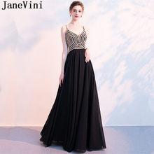 a95a4d3b37 Black Mother Bride Dress Promozione-Fai spesa di articoli in ...