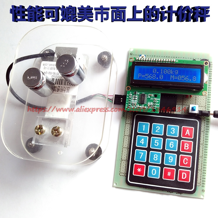 Free shipping  Weighing scale weighing pressure detection sensor HX711 electronic training kitFree shipping  Weighing scale weighing pressure detection sensor HX711 electronic training kit