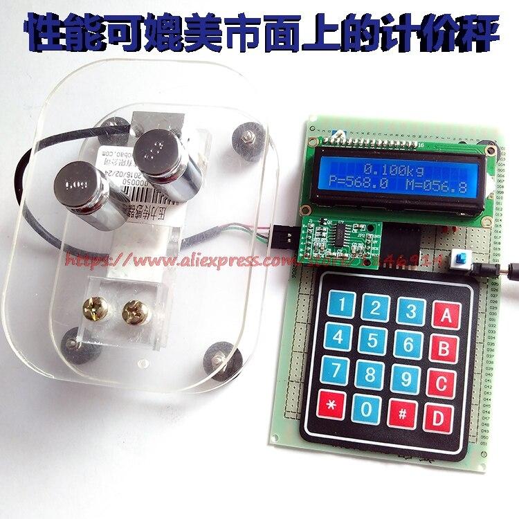 Livraison gratuite balance pesage capteur de détection de pression HX711 kit de formation électronique