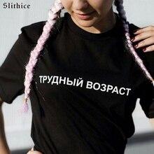 Slithice T-shirts for Women Black White Short Sleeve O-neck Russian Letter Print female T-shirt Tops tumblr bts tees цены