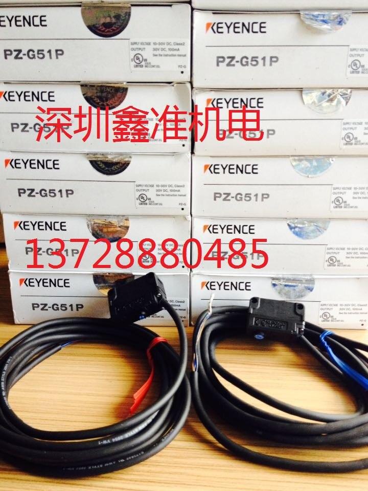PZ G51PR PZ G51T Photoelectric Switch