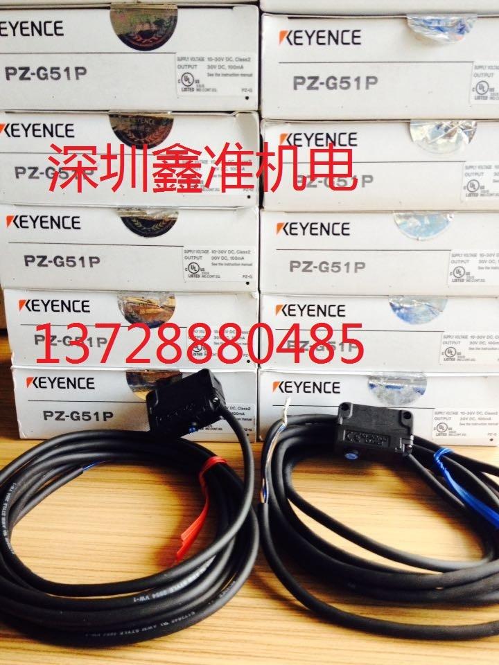 PZ-G51PR PZ-G51T  Photoelectric Switch  недорого