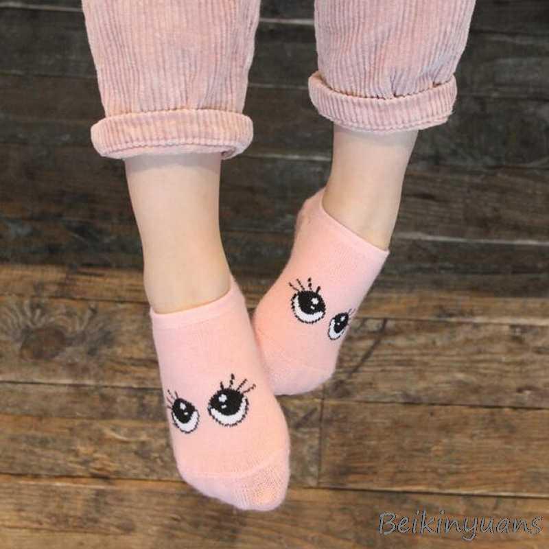 Printemps et été ultra-mince maille anti-dérapant coton chaussettes pour enfants smiley love eyes bébé chaussettes garçons et filles chaussettes invisibles