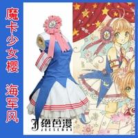 Card Captors Sakura Sakura Kinomoto Sailor Uniform Halloween Cosplay Costume Outfit Dress Headdress Petticoat Socks S