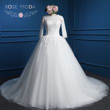 Rose Moda Long Sleeves Muslim Wedding Dresses Ball Gown
