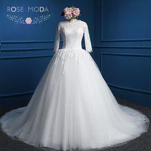 Rose Moda Long Sleeves Muslim Wedding Dresses Ball Gown
