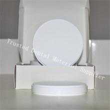 Wholesale 10 Pieces OD 98*14 MM Dental Lab Materials Wieland Zirconia Blocks For Porcelain Prosthesis Ceramic Block