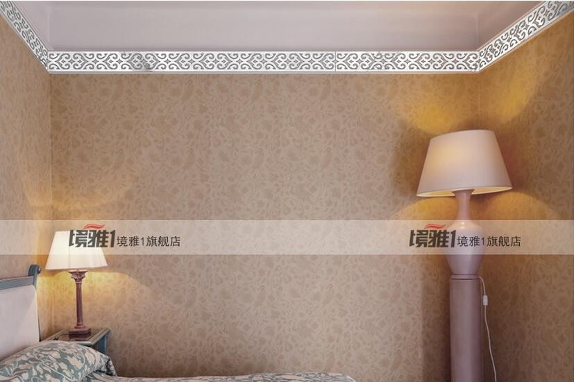 Stickers Suspended Discount Baseboard 3