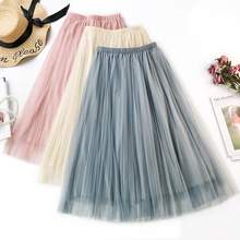 Wasteheart Spring Blue Pink Black Women Skirts High Waist Pleated Mid-Calf Skirt Mesh Clothing Casual A-Line Long