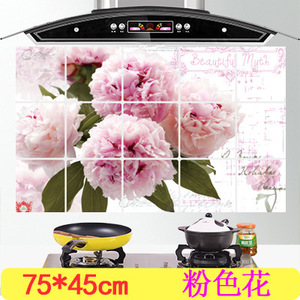 Kitchen Wall Stickers Coffee Sweet Food DIY Wall Art Decal Decoration Oven Dining Hall Wallpapers PVC Wall Decals/Adhesive 1pcs(China)