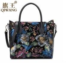0da8476062b5 Большой роскошный кожаный мешок женщина Сумки Tote Винтаж модная женская  сумка с тиснением через плечо из воловьей кожи кожаные .