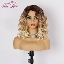 цена на Suri Hair synthetic Short Bob Wigs Cosplay Ombre blonde wig Brown root Kinky Curly Hair Frontal Wig For Black Women Average Size