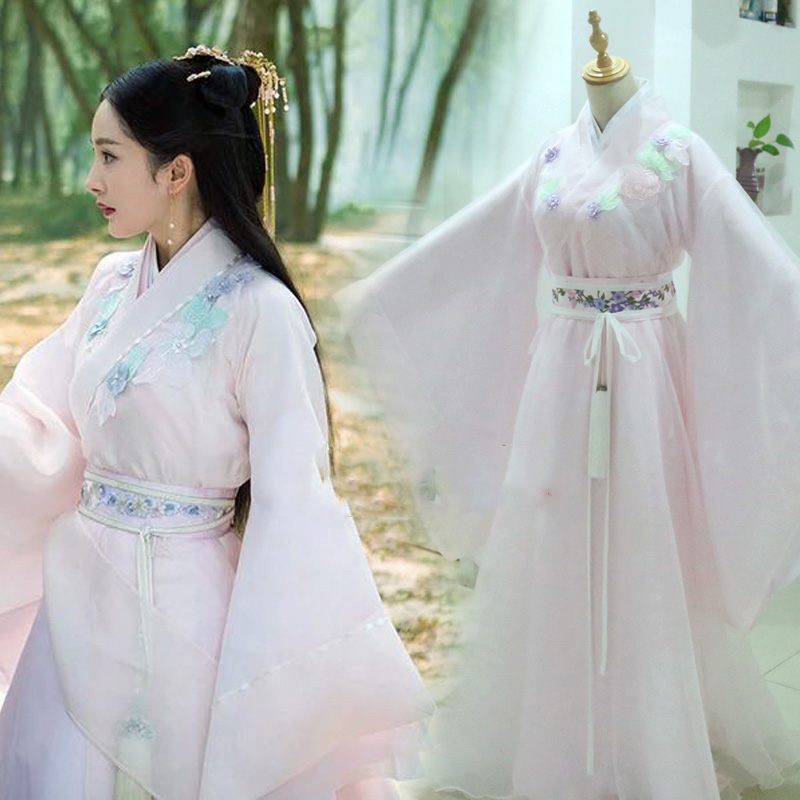 4 Designs YangMi Princess Costume Hanfu for TV Play Empress of Fu Yao Drama Costume Actress Fu Yao Fairy Costume