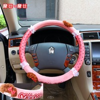 Polka Dot Cute Cover on The Steering Wheel 15 Inches Fashion Lace and Embroidery Girl Car Accessories Interior Decorations
