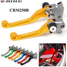 CNC Pivot Lever For Honda XR250 1995-2007 CRM250R 1994-1998 XR400 2005-2008 Motorcycle Brake Clutch logo