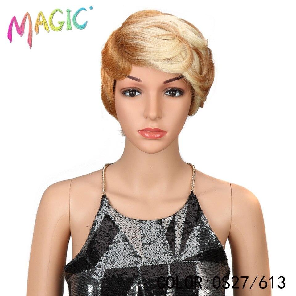 Волшебные волосы короткие синтетические парики женские термостойкие волосы 8 дюймов короткие синтетические парики для женщин волна 3 цвета - Цвет: OS27613