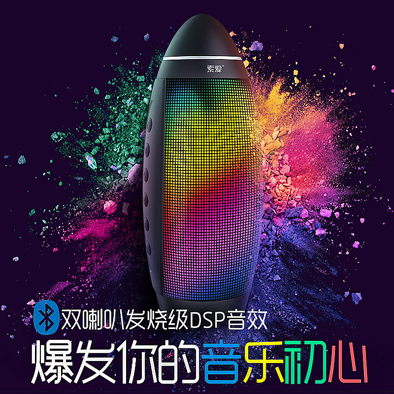 100% Original SOAIY S58 sans fil Bluetooth haut parleur étanche basse réel longue durée de jeu 6 heures 2X7W haute qualité haut parleur extérieur - 2