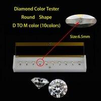 D м белый Цвет класса круглой формы с лазерной камень Муассанит тестер инструменты