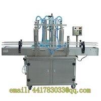 HZYY1000 4 Automatic 4 head liquid filling machine 4 drinks, mineral water filling production line Juice, PET bottle automatic l