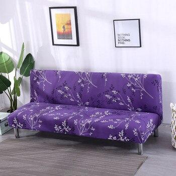 1pc All-inclusive pokrowiec na sofę Tight Wrap elastyczna narzuta na kanapę pokrowce na narzuty kanapa bez podłokietnika składana pokrywa