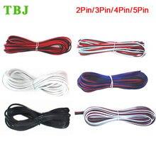 18AWG 20AWG 22AWG 5 м 10 м 20 м 2Pin 3Pin 4Pin 5Pin электрический удлинитель питания Соединительный кабель для светодиодной ленты