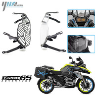 YUANQIAN Black Clear Motor Headlight Grille Guard Cover Protector For BMW R1200 GS R1200GS ADV Adventure