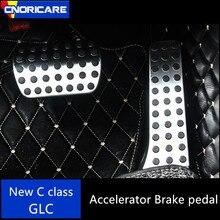 Carro de aço inoxidável pedal de freio acelerador decoração adesivo para mercedes benz glc x253 c classe w205 2015 17 acessórios